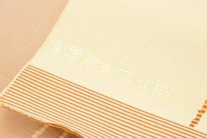 小川規三郎作 献上博多織八寸帯のサブ5画像