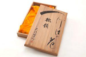 初代久保田一竹作 振袖「松韻」(引き振袖もしくは打掛)のサブ6画像