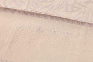 川島織物謹製 お召着物のサブ4画像