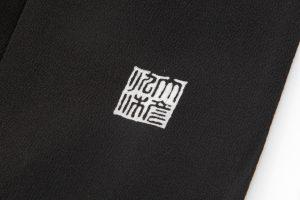東京染繍大彦製 留袖のサブ3画像