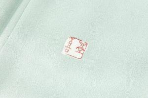 羽田登喜男作 色留袖のサブ3画像