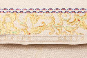 龍村平蔵製 袋帯 「国宝華竜文」のサブ4画像