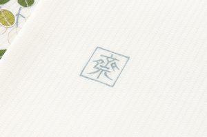 ぎをん齋藤謹製 縦絽 染九寸名古屋帯のサブ4画像