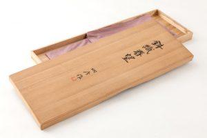 伊豆蔵明彦作 斜織きもの(斜織春望)のサブ5画像