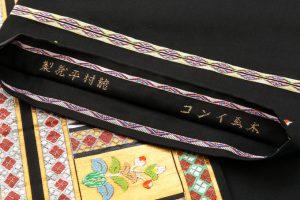 龍村平蔵製 袋帯 「木画インコ」のサブ4画像