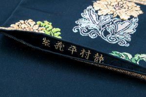龍村平蔵製 袋帯 のサブ4画像