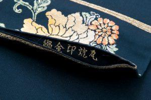 龍村平蔵製 袋帯 のサブ5画像