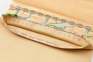 龍村平蔵製 袋帯 「国宝葭之図」のサブ4画像
