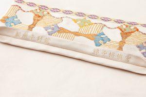 龍村平蔵製 袋帯 「宮嶋格子錦」のサブ4画像
