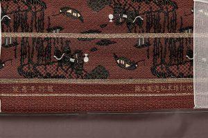 龍村平蔵製 丸帯 「地紅堆黒仙遊園文錦」のサブ4画像