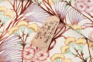 釜我敏子作 型絵染紬着物地「秋草文」のサブ4画像