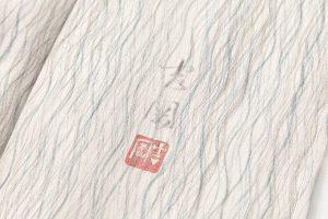吉岡常雄作 小紋のサブ5画像
