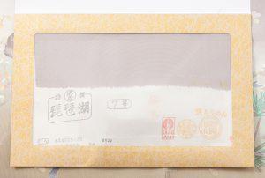百貫華峰作 本加賀友禅 訪問着のサブ6画像