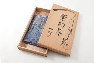 初代久保田一竹作 紗合わせ訪問着「紫幻花」のサブ6画像
