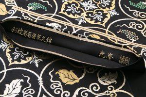 龍村光峯製 袋帯 「彩綾葡萄唐草文錦」のサブ3画像