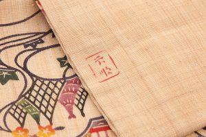 城間栄順作 本紅型芭蕉布九寸名古屋帯のサブ4画像