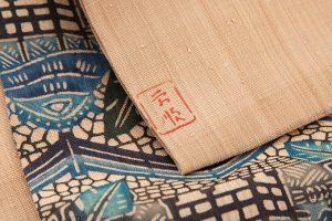 日本工芸会正会員 城間栄順作 本紅型芭蕉布九寸名古屋帯のサブ4画像