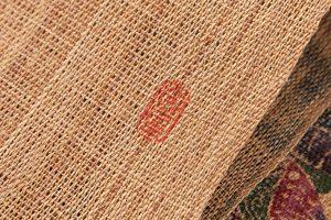 玉那覇有公作 本紅型藍染科布八寸名古屋帯のサブ4画像