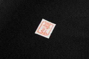 森口華弘作 留袖のサブ5画像
