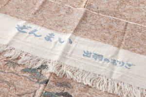 出羽の織座製 ぜんまい紬訪問着のサブ6画像