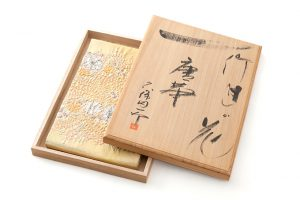 初代久保田一竹作 袋帯 「唐華」のサブ5画像