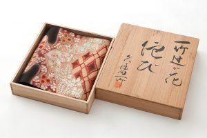 初代久保田一竹作 袋帯 「侘び」のサブ5画像