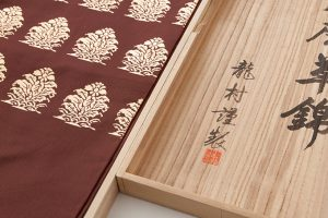 龍村平蔵製 袋帯地「名物大鶏頭金襴」のサブ6画像