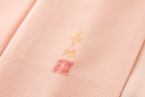 人間国宝 福田喜重作 刺繍訪問着のサブ5画像