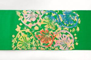 龍村平蔵製 袋帯「王朝華立湧のサブ3画像