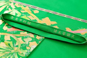 龍村平蔵製 袋帯「王朝華立湧のサブ4画像