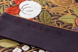 山口織物製 袋帯地 「青海に橘」のサブ4画像