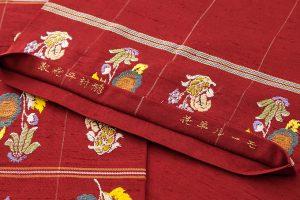 龍村平蔵製 袋帯「モール草花」のサブ4画像