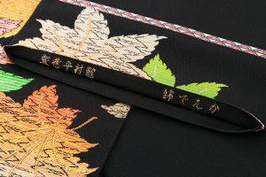 龍村平蔵製 夏袋帯「かえで錦」のサブ5画像