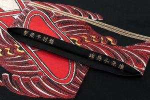 龍村平蔵製 袋帯「堆赤小船錦」のサブ5画像