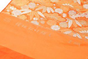 河村織物謹製 丸帯のサブ4画像