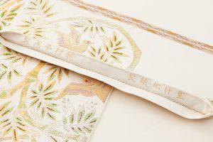 龍村平蔵製 袋帯「重行地紙文」のサブ4画像