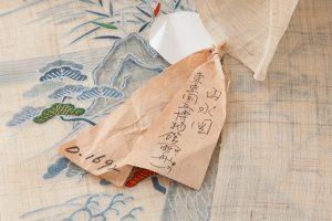 麻地友禅刺繍丸帯地「山水図」のサブ5画像