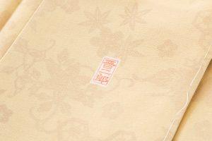 平野晋二郎作 琉球紅型染め訪問着のサブ5画像