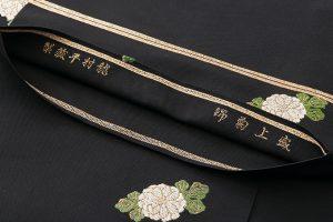 龍村平蔵製 袋帯「盛上菊錦」のサブ4画像