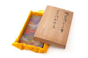 山口伊太郎 袋帯「彩雲文」のサブ3画像