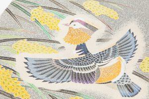 羽田登喜男作 袋帯のサブ2画像