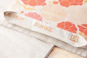 桝屋高尾製 袋帯 錜金綴錦「紅白梅図」のサブ3画像