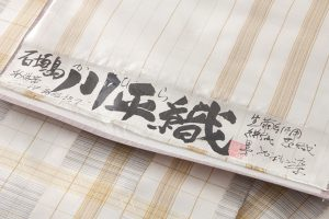 深石美穂作 川平織九寸名古屋帯 「角絣格子」のサブ3画像