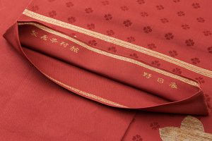 龍村平蔵製 袋帯「春日野」のサブ5画像