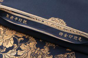 龍村平蔵製 袋帯のサブ4画像