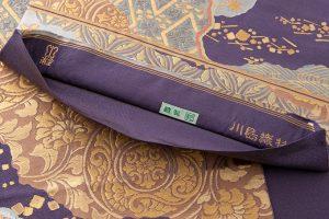 川島織物製 本金箔袋帯のサブ4画像