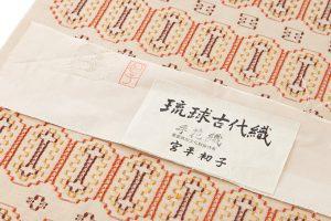 人間国宝 宮平初子作 首里花織名古屋帯のサブ5画像