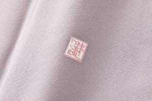 毎田健治作 本加賀友禅色留袖「薫風・蔦」のサブ5画像
