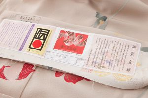 由水煌人作 本加賀友禅訪問着「花水木」のサブ6画像