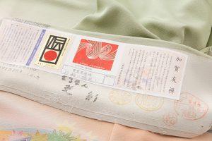 百貫華峰作 本加賀友禅色留袖「松梅に鳩飛ぶ」のサブ5画像